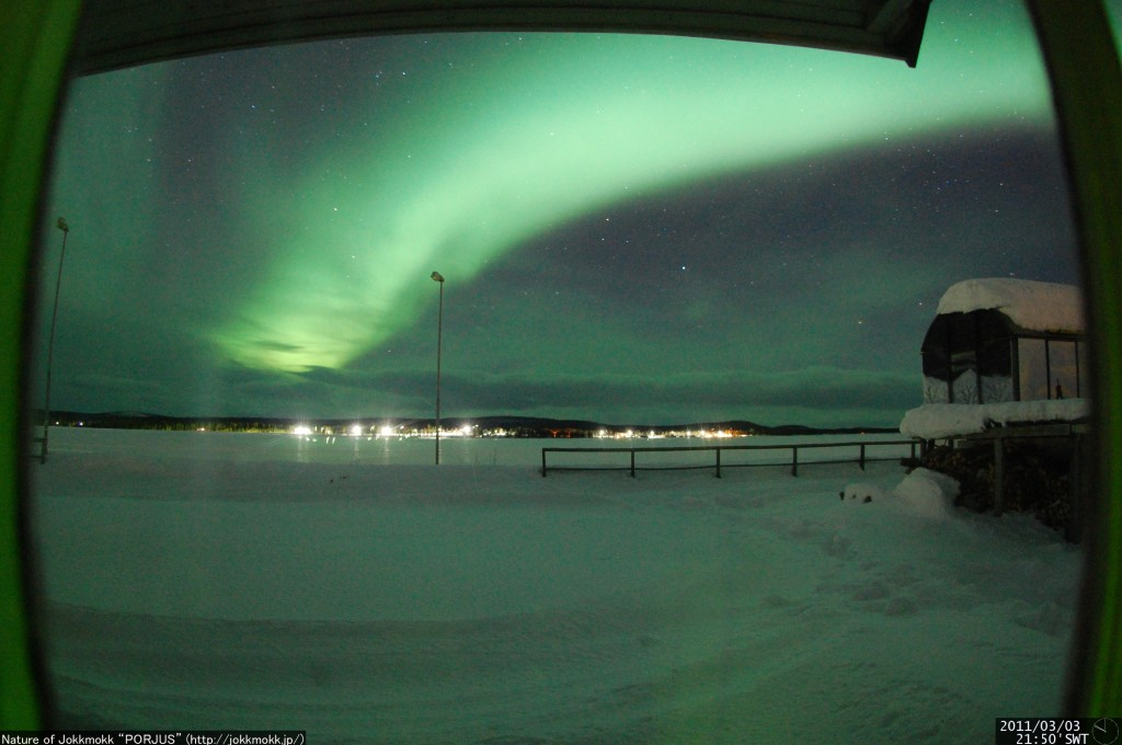 Image taken from webcam at Northern Lights Apartments