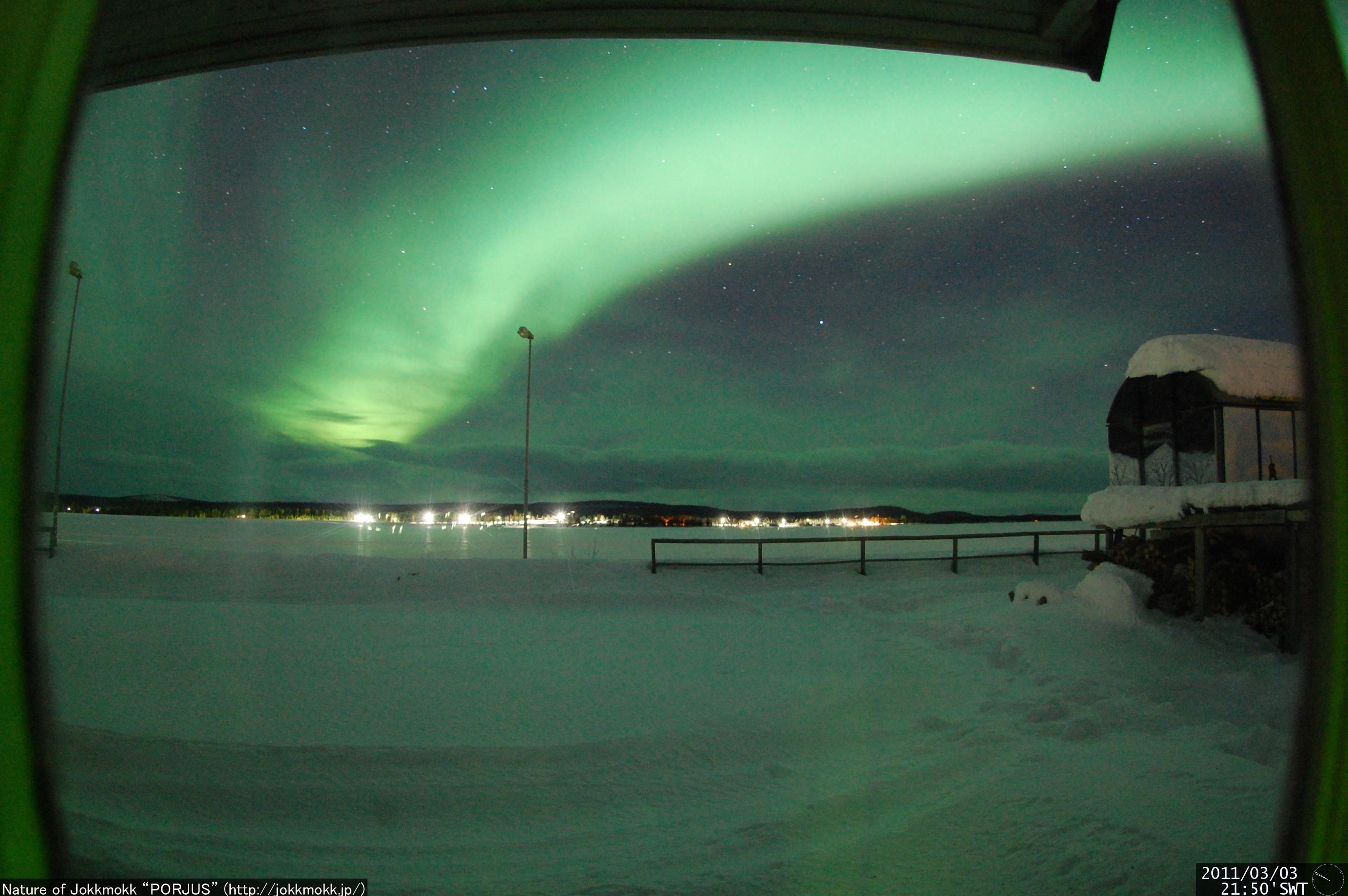 essays on aurora borealis