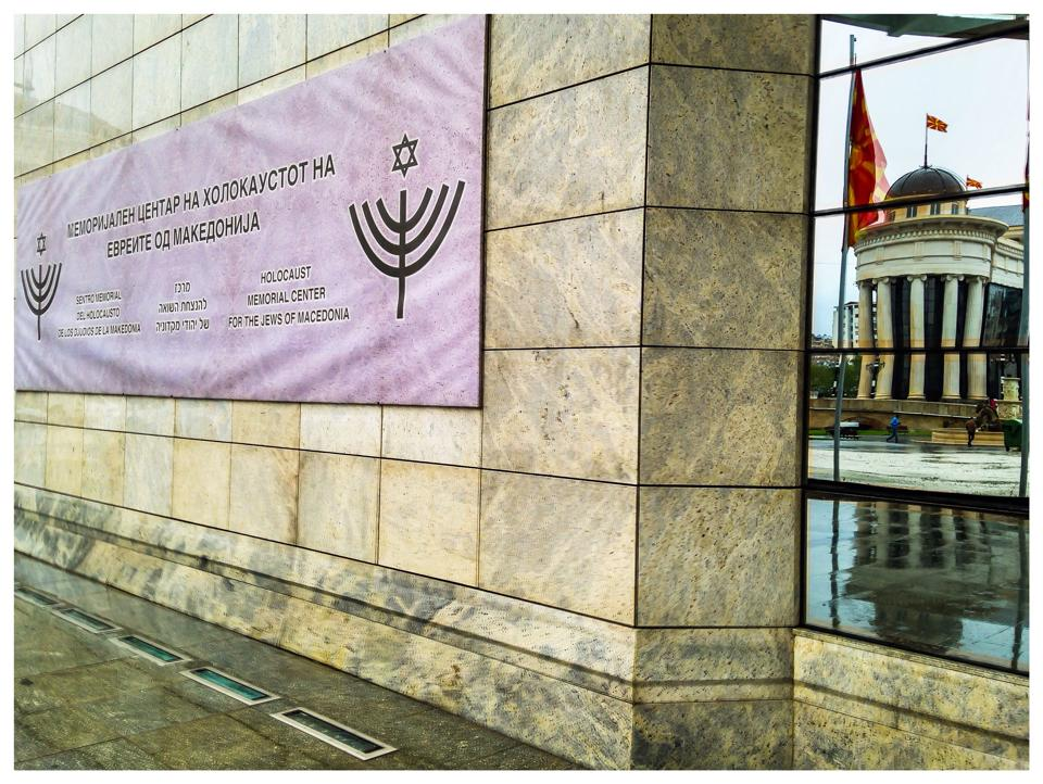 The entrance to the Holocaust memorial for the Jews of Macedonia.